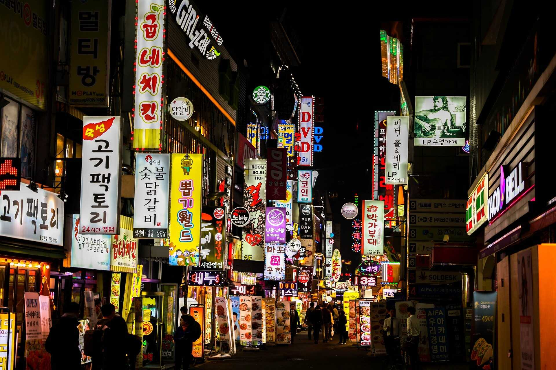 Korean Nightlife