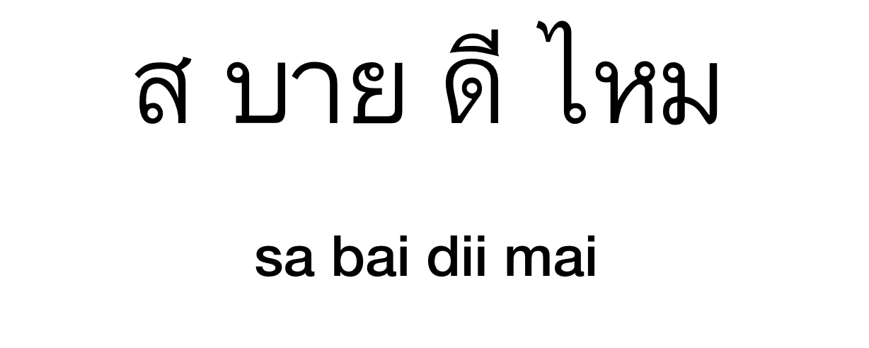 similarities between Laos and Thai