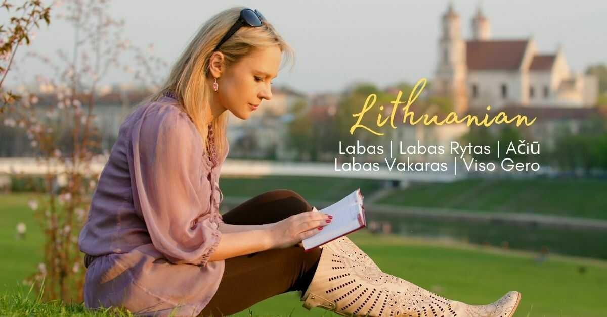 Basic Words And Phrases In Lithuanian