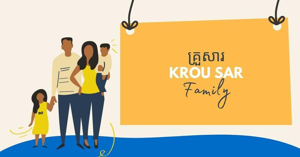 Khmer Vocabulary For Family