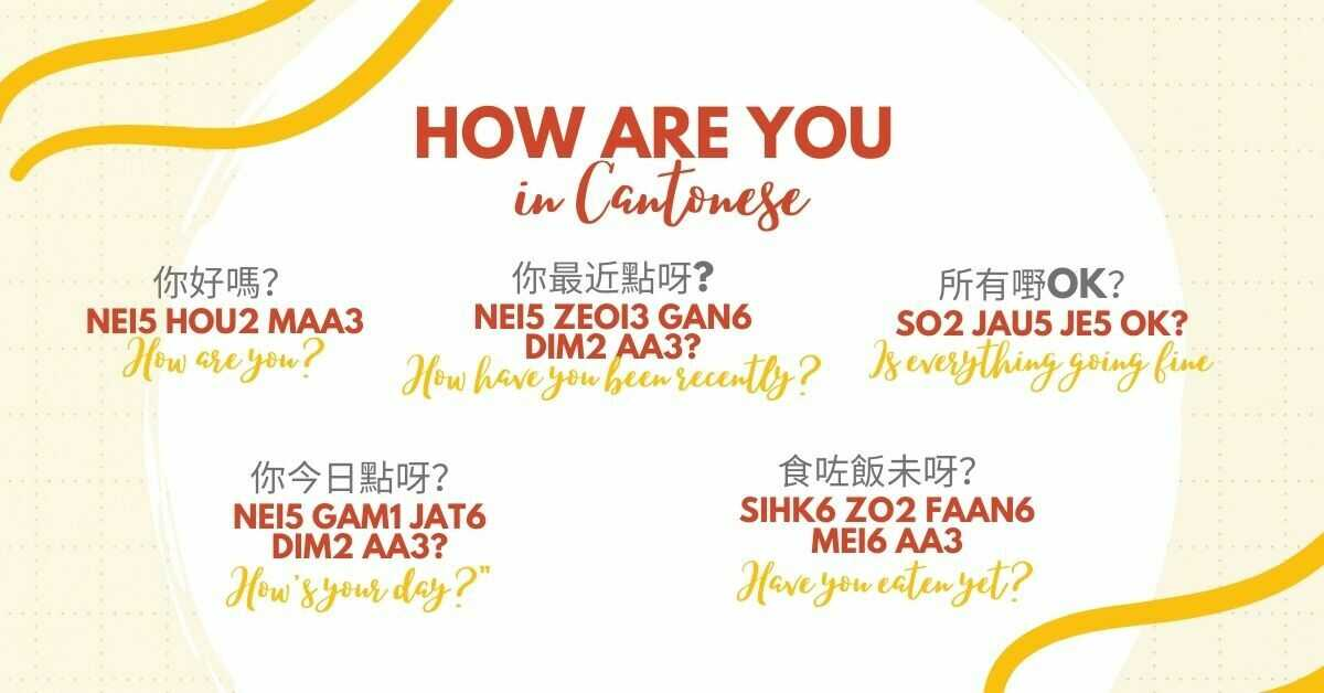 How Are You In Cantonese
