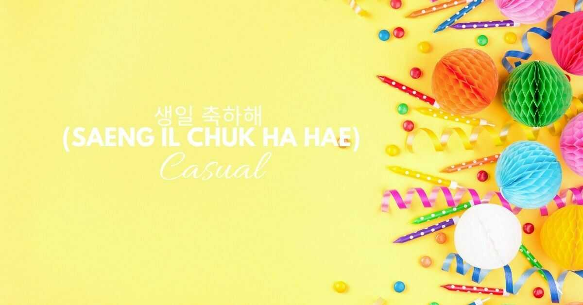 Happy Birthday in Korean   Casual