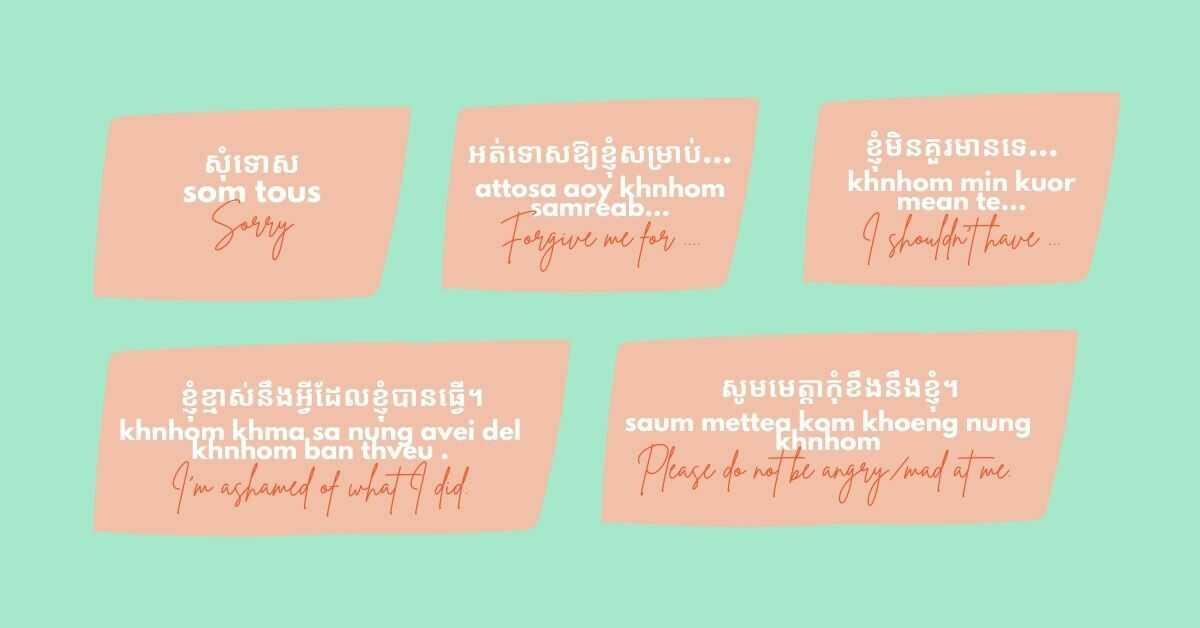 Sorry In Khmer