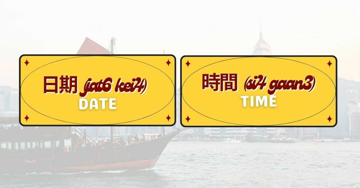 Date and Time in Cantonese