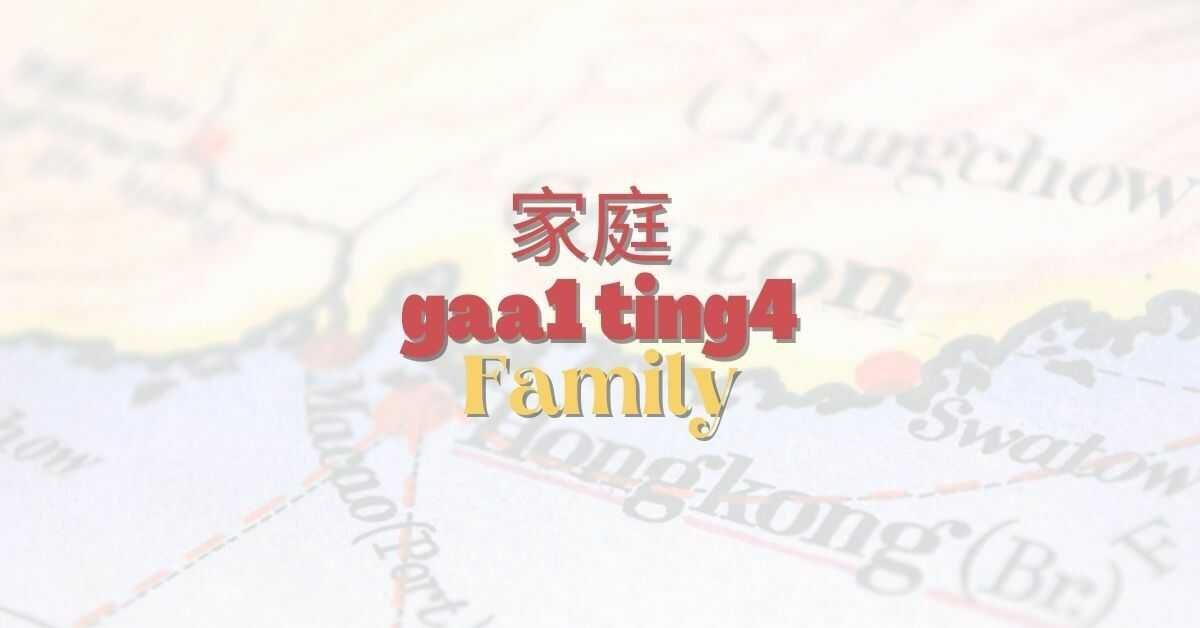 Cantonese Vocabulary For Family