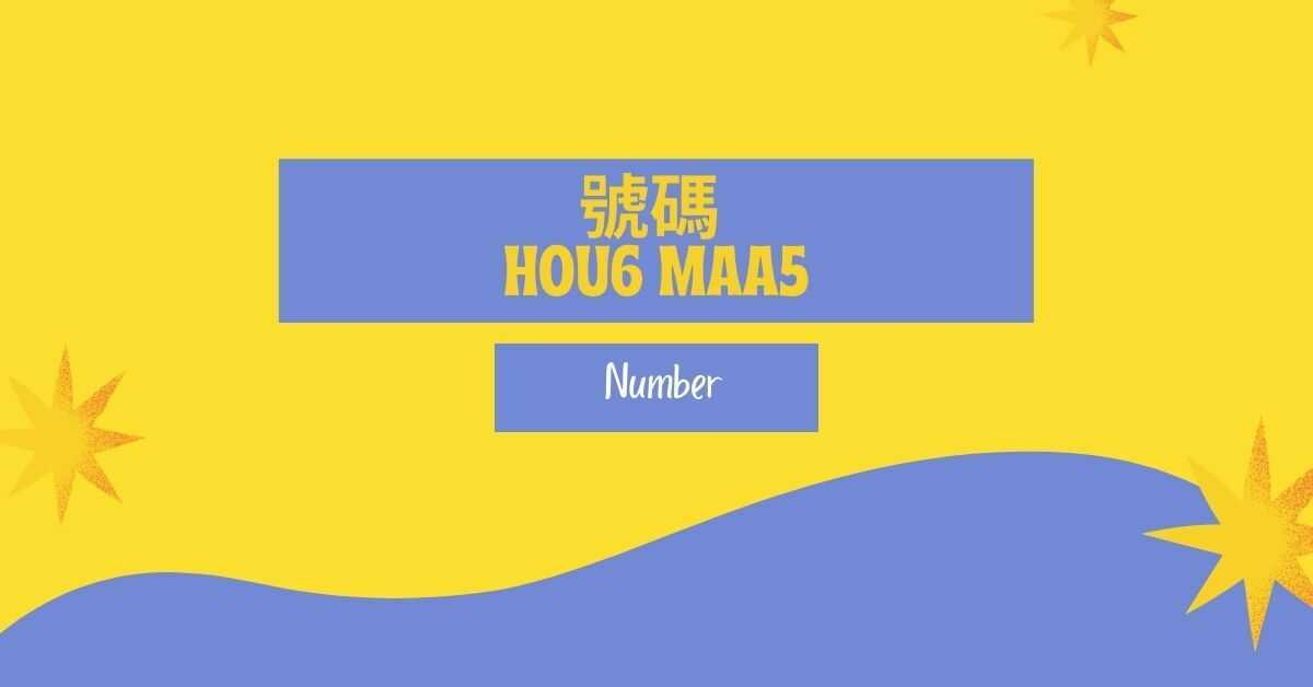 Numbers in Cantonese