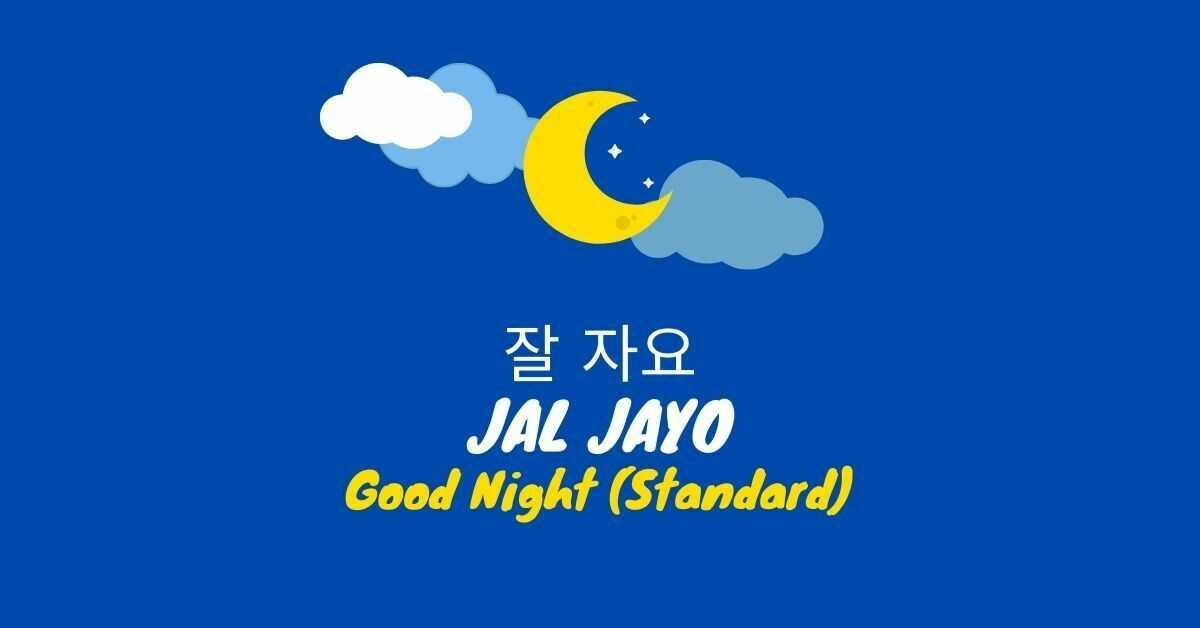 Good Night in Korean (Standard)