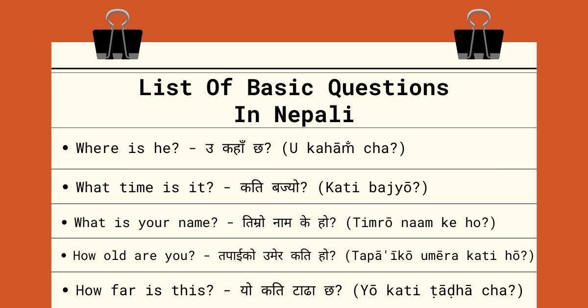 Nepali Question Words