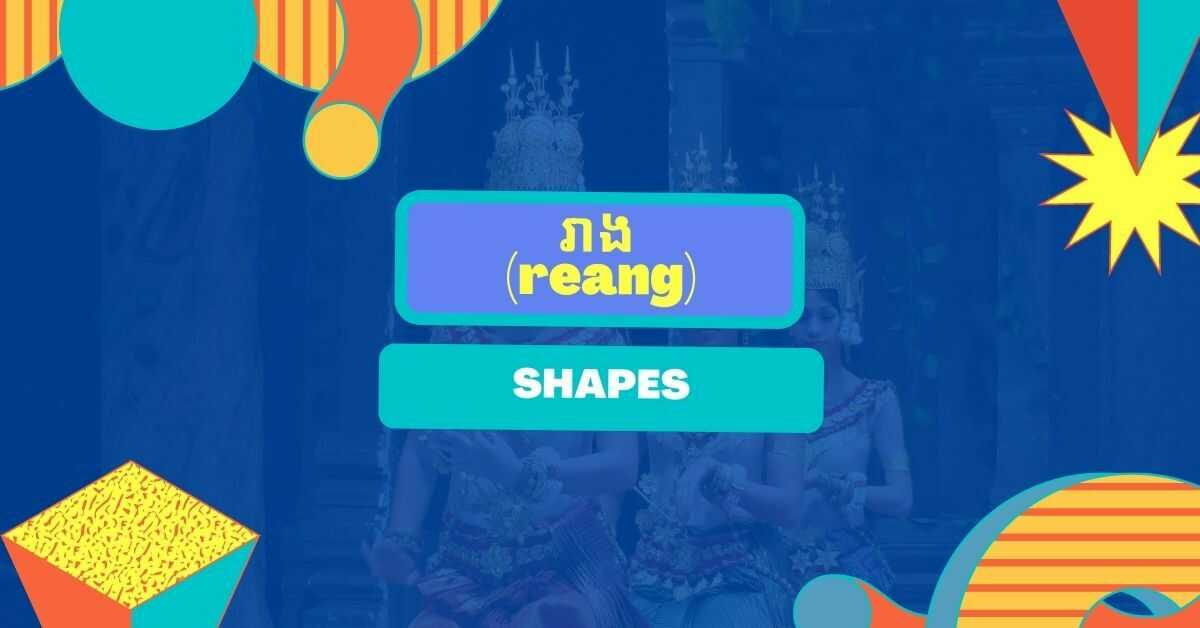 Khmer Shapes And Objects
