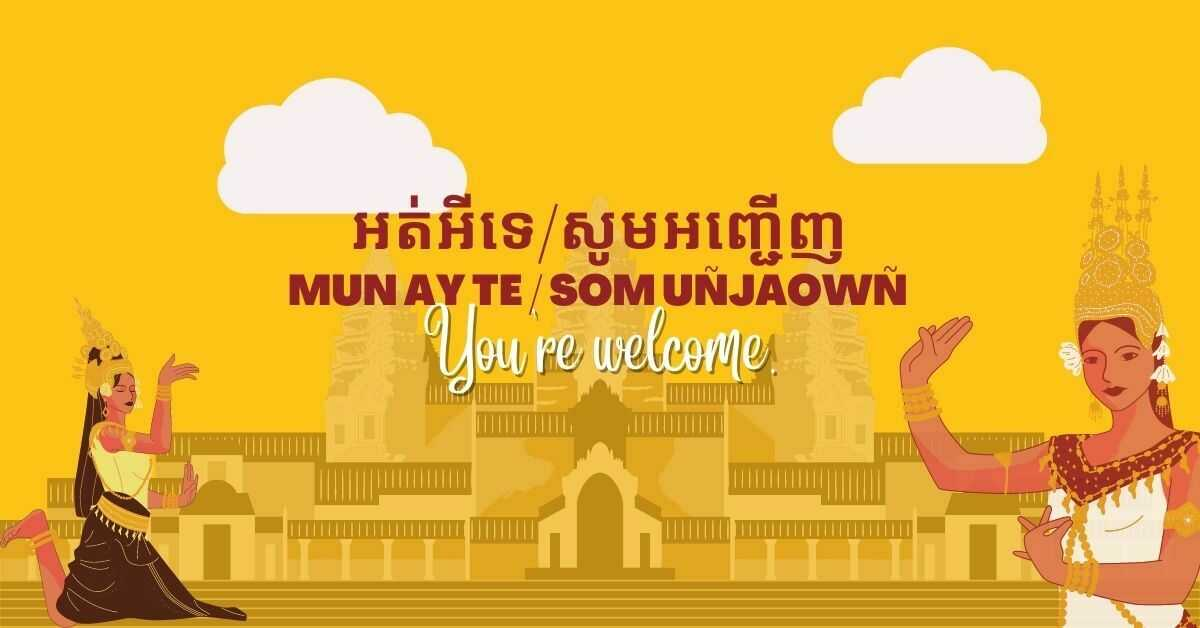 You're Welcome In Khmer