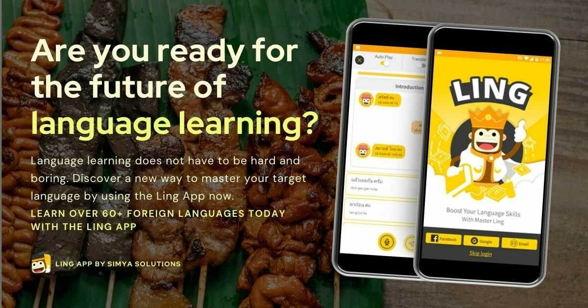 learn tagalog cooking terms through the ling app
