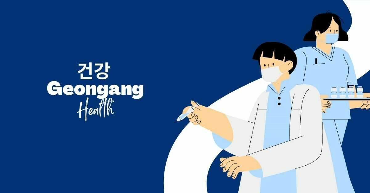 Health In Korean