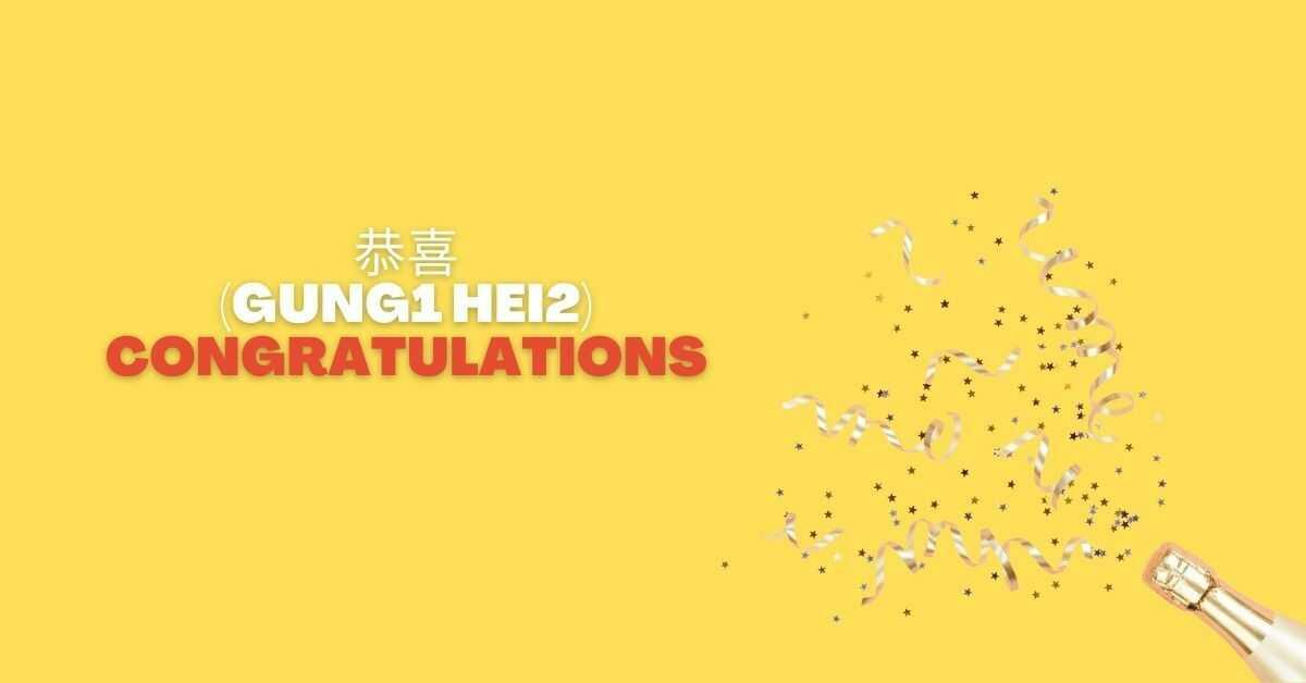Congratulations in Cantonese