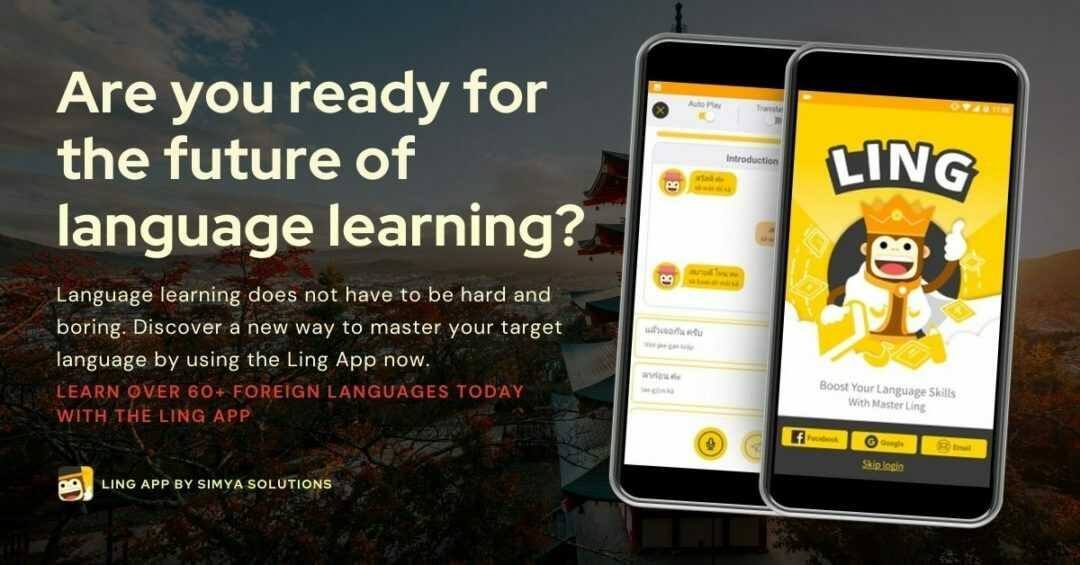 Learn other words related to Japanese Rooms In The House using the ling app