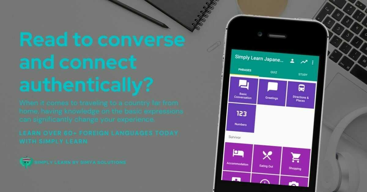Simply Learn -An App To Support Your Language Learning Needs!