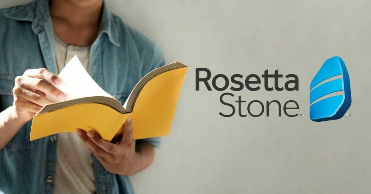 5 Reasons Why Foreign Language Learners Use Rosetta Stone