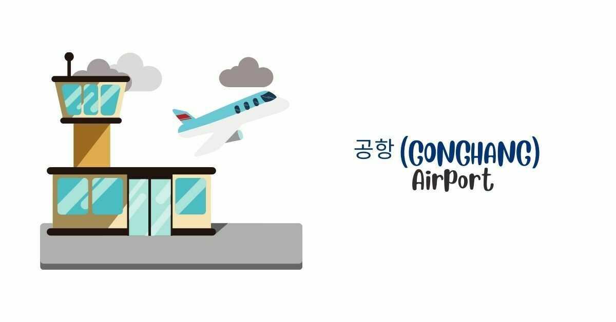 Basic Korean Airport Vocabulary