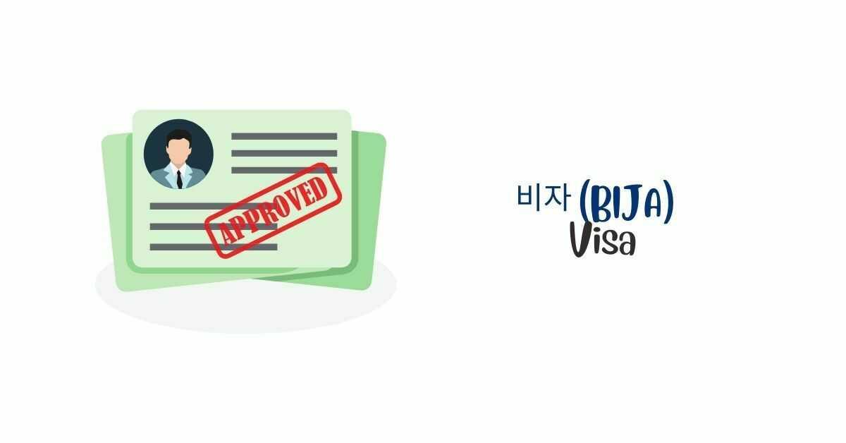 비자 (Bija) | Visa