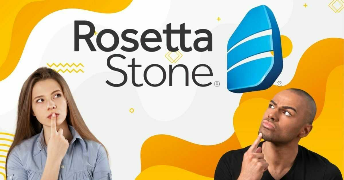 Rosetta Stone Review What Is This Language Learning Tool All About
