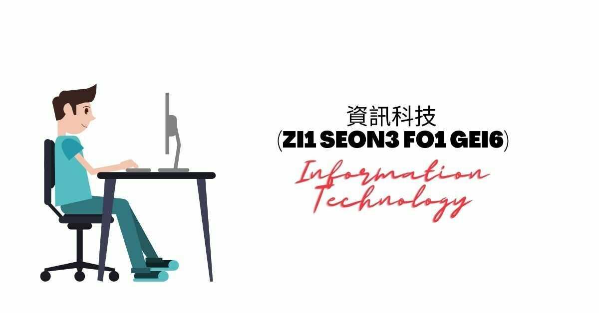 IT   資訊科技 (Zi1 Seon3 Fo1 Gei6)